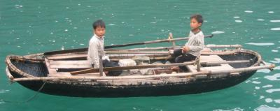 Photo of a sampan